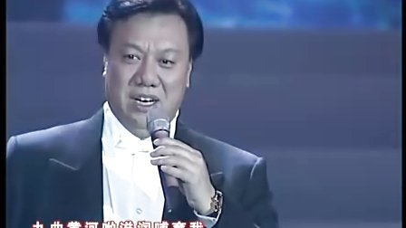 刘斌-《乡音乡情》(在希望的田野上-晓光作品演唱会).rmvb