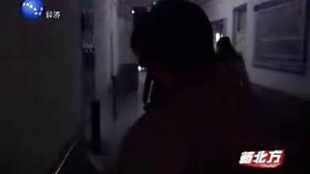 辽台《新北方》主持人金霞因被跳楼大学生事迹感动,直播中哽咽
