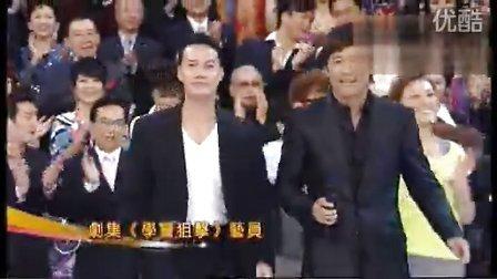 最新   TVB42周年台庆亮灯01