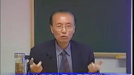 67《中医基础理论》疾病的传变(一):概念、形式(一)
