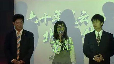 BTV北京路传奇发布会-记者讲述北京路的故事
