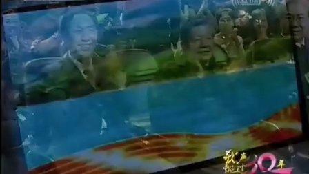 杨洪基、王莹《共和国之恋》(歌声飘过30年)