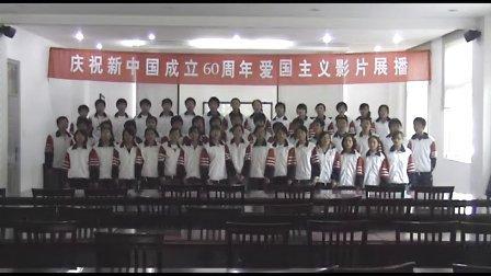 泰安学校中学部红歌合唱《学习雷锋好榜样》(辅导员:陈爱芳)