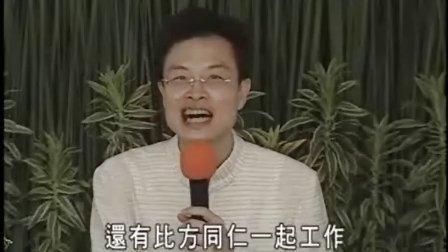 蔡礼旭老师《弟子规学习系列-承先启后 继往开来》-36