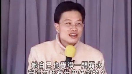 蔡礼旭老师《弟子规学习系列-承先启后 继往开来》-53