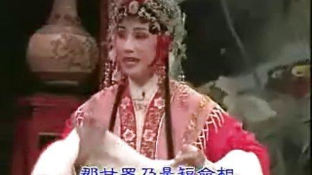 越剧《盘夫索夫》A (张宇峰.樊婷婷)
