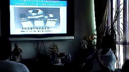 第五章 1节-2 心理测量知识-心理咨询师资格培训-李元榕顾问090912-厦门元玺心理咨询中心