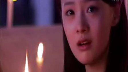 一起又看流星雨(大结局) 36--02 【TV版】第二部 续集