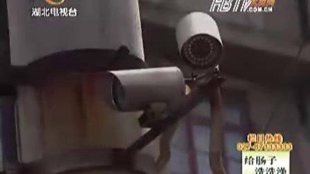 小偷偷电动车之后.....