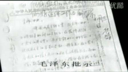1964年中国第一颗原子弹试爆成功纪实