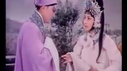 """京剧电影《白蛇传》李炳淑""""小青妹且慢举龙泉宝剑"""""""