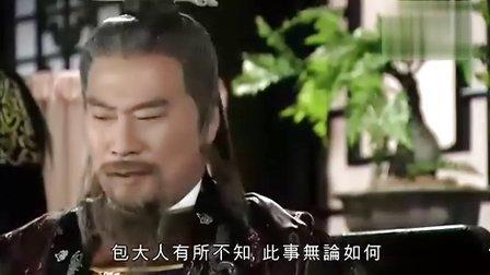 [08版]包青天 高清TV粤语版 第51集