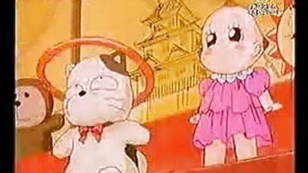 婚纱小天使第35集