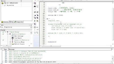 《深入浅出玩转FPGA》Lesson 7 BJ-EPM240学习板实验1——分频计数实验