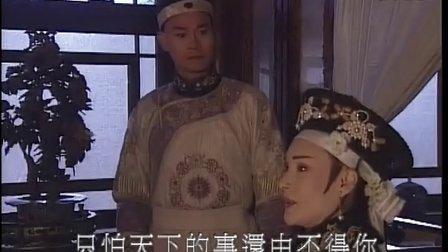 江湖奇侠传之龙凤恩仇录 11