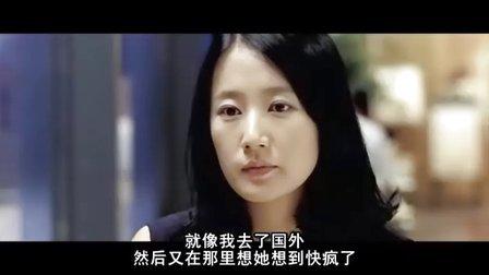 07最新韩国爱情大片《我的爱》B:看最新最热门的影视就上偶偶影院