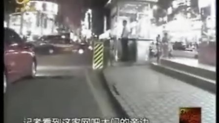 记者暗访深圳福田
