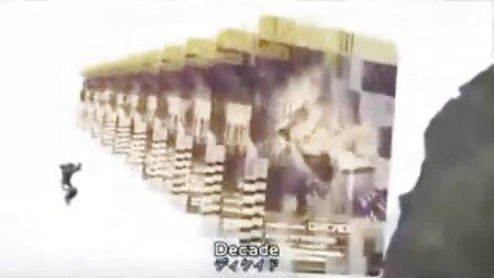 假面骑士剧场之W与DECADE VS超级大卡修