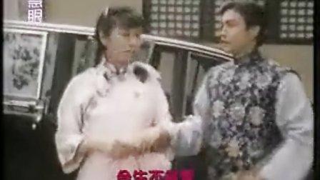 【香港经典电视剧插曲】1980版电视连续剧《京华春梦》插曲: 今生不负爱(汪明荃)