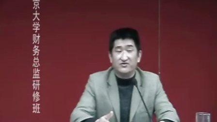 北大宋老师-08《企业纳税筹划经典案例分析讲座》