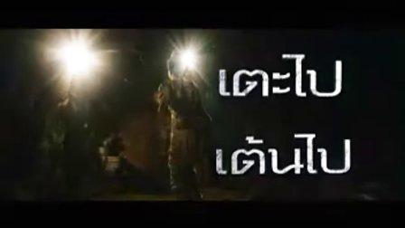泰国动作《怒火凤凰》预告片2