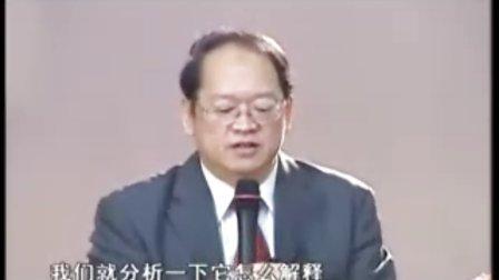 《详解易经64卦》02、自强不息——乾卦(上)