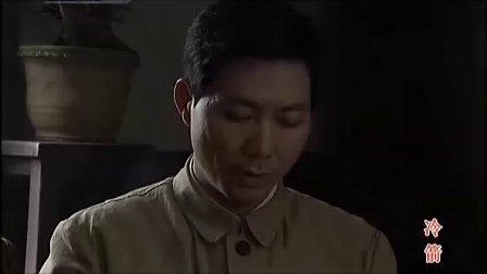 冷箭11【央视版】