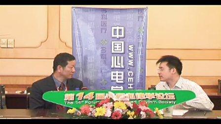 中国心电学网——严干新