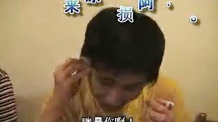 Wei Lian's Webisode Part4 (陈伟联网剧第四集)