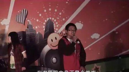 中国海洋大学【花开四季】2009毕业晚会官方最终版