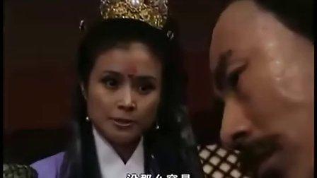 神剑 03 免费在线剧场 视频 古装武打片 电视剧