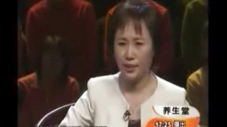 贺娟-师说-体质养生09