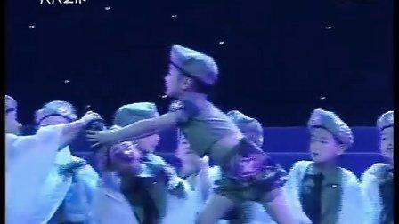 北京市第十三届舞蹈比赛幼儿舞蹈《我的生日愿望—小军医  订购高清www.hfz2013.com
