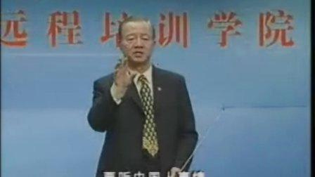 营口口才培训_学口才找吕波|-曾仕强_中国式管理-成功总裁的三大法宝17