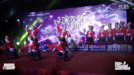 19.瑶族舞蹈《悠悠茶香情》表演者:智廉舞蹈队