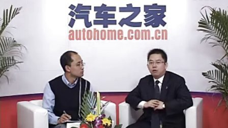 汽车之家上海车展专访上汽通用五菱总经理助理销售公司总经理 杨杰