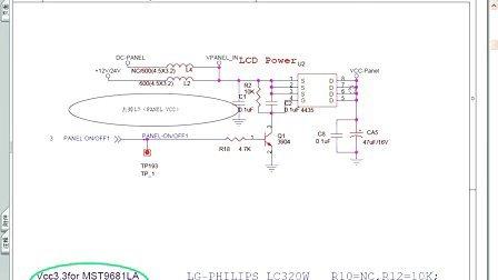 家电维修 彩色电视机 创维8M10机芯原理与维修培训