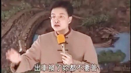 蔡礼旭老师《如何经营无怨无悔的人生》-20