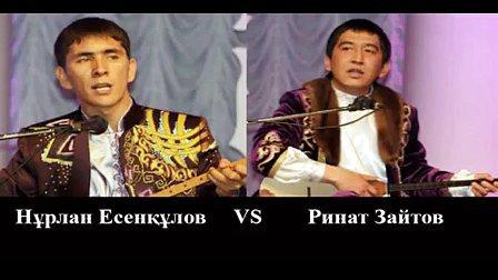 哈萨克斯坦阿肯弹唱会