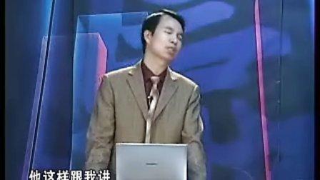 郭汉尧 如何成为卓越经销商3『品牌营销策划培训专家郭汉尧营销管理博客论坛』