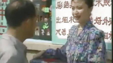 12集电视连续剧《辘轳女人和井》07
