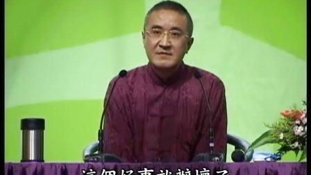 中华传统文化带动经济良性发展(胡小林先生主讲)01