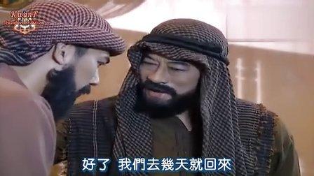 [KwanF中文网][天沙][09][中文字幕]