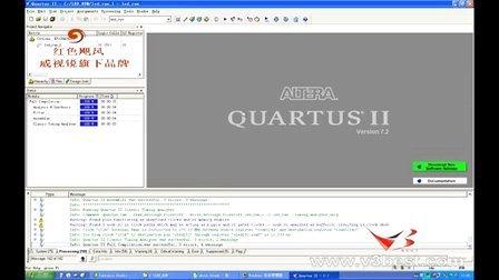 红色飓风_【视频】第七讲:QuartusII 7.2设计入门
