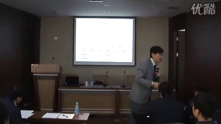 质量培训网质量专家金舟军控制计划培训视频