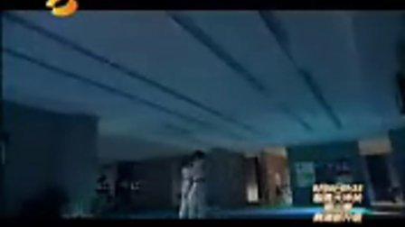 一起来看流星雨 03 [全36集 湖南卫视]