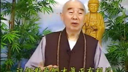 佛说十善业道经(159~2)