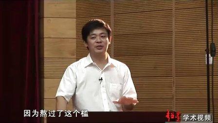 【时代光华在线移动商学院】李仁君:品出经济学三味1