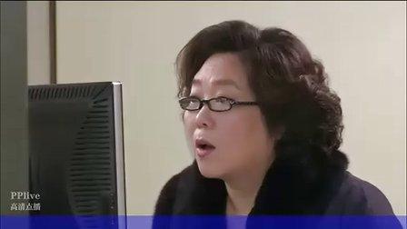妇产科女医生[第8集]