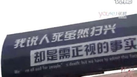 洋人街再现强大标语